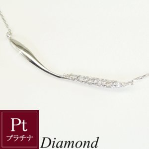 プラチナ ダイヤモンド ライン ネックレス ダイヤモンドネックレス 3営業日前後の発送予定|venusjewelry