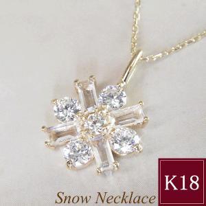 18金 雪の結晶 ネックレス ホワイトトパーズ 3営業日前後の発送予定 venusjewelry