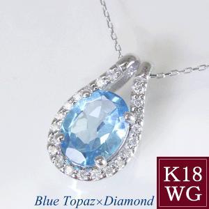 超大粒1.3カラット ブルートパーズ 天然 ダイヤモンド ネックレス 妻 彼女 K18WG 18金ネックレス アクセサリー3営業日前後の発送予定 venusjewelry