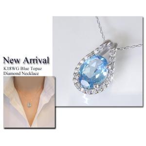 超大粒1.3カラット ブルートパーズ 取り巻きダイヤモンド ネックレス 妻 彼女 K18WG 18金ネックレス 3営業日前後の発送予定|venusjewelry|05