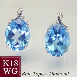 超大粒 計6カラット ブルートパーズ ダイヤモンド ピアス K18WG 3営業日前後の発送予定|venusjewelry
