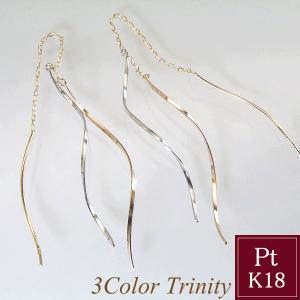 揺れる 3色 トリニティ ピアス プラチナ K18 K18PG アメリカンピアス 3営業日前後の発送予定|venusjewelry