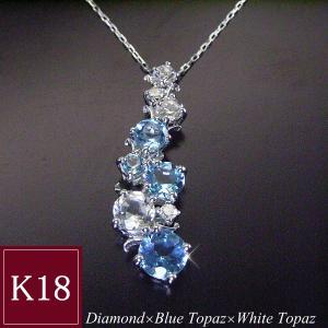 ブルートパーズ ホワイトトパーズ 天然 ダイヤモンド ネックレス K18/K18WG 即納 ※18金は12月19日前後の発送|venusjewelry