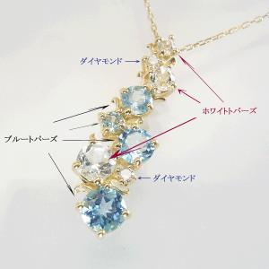 ブルートパーズ ホワイトトパーズ 天然 ダイヤモンド ネックレス K18/K18WG 即納 ※18金は12月19日前後の発送|venusjewelry|05