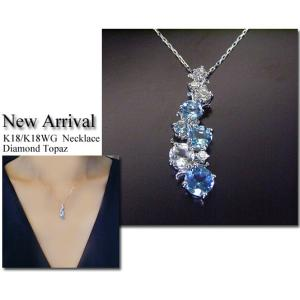 ブルートパーズ ホワイトトパーズ 天然 ダイヤモンド ネックレス K18/K18WG 3営業日前後の発送予定 venusjewelry 06
