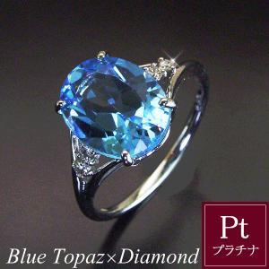 プラチナ 超大粒3カラット ブルートパーズ 天然 ダイヤモンド リング 指輪 レディースリング 3営業日前後の発送予定|venusjewelry
