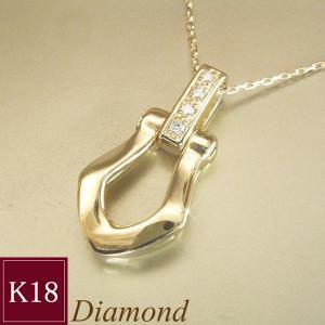 K18 幸運のホースシュー 天然 ダイヤモンド ネックレス 馬蹄 3営業前後の発送予定
