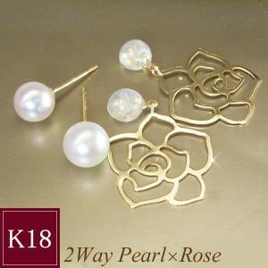 2Way 本真珠 薔薇 ピアス K18 18金 バラ 揺れる ピアス 3営業日前後の発送予定|venusjewelry