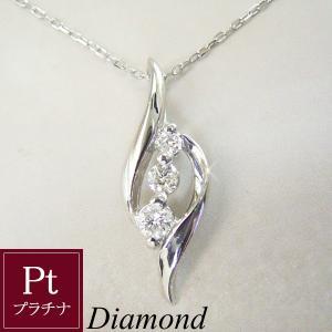 プラチナ ダイヤモンド ネックレス スリーストーン ネックレス 妻 彼女 3営業日前後の発送予定|venusjewelry