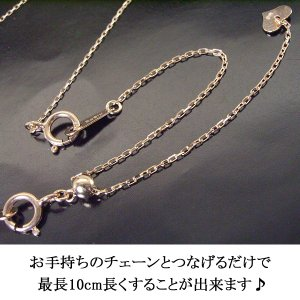 K18/K18PG/K18WG スライド式アジャスター10cm 3営業日前後の発送予定|venusjewelry|02