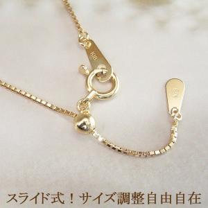18金 ベネチアンチェーン k18 太さ0.7mm 長さ45cm スライド式(無段階で調節可)ペンダント チェーンネックレス 3営業日前後の発送予定|venusjewelry|02
