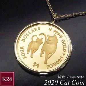 2020年限定品 純金貨 1/30oz キャット エリザベス女王ネックレス 世界1000枚限定 ネッ...