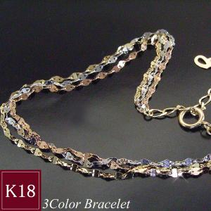 3色・3連トリニティ ブレスレット K18WG/K18PG/K18 プレゼント ジュエリー 2月22日前後の発送予定|venusjewelry