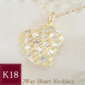 リバーシブル18金 ハート ネックレス 2Way 3営業日前後の発送予定|venusjewelry