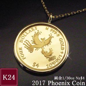 2017年限定品 純金貨(1/30oz) フェニックス(不死鳥)×エリザベス女王ネックレス 世界1000枚限定 3営業日前後の発送予定|venusjewelry