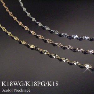 選べる18金 ネックレス レディース アクセサリー 3営業日前後の発送予定|venusjewelry