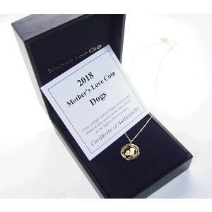 2018年限定品 純金貨(1/30oz) ドッグ×エリザベス女王ネックレス 世界1000枚限定 ネックレス 妻 彼女 3営業日前後の発送予定|venusjewelry|06