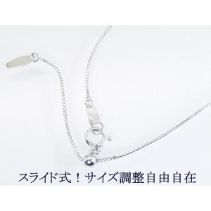 プラチナ ベネチアンチェーン Pt850 太さ0.7mm 長さ45cm スライド式(無段階で調節可)ペンダント チェーンネックレス 3営業日前後の発送予定|venusjewelry|02