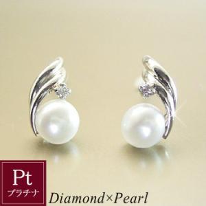 プラチナ 天然 ダイヤモンド パール 真珠 ピアス 3営業日前後の発送予定|venusjewelry