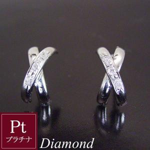 プラチナ ダイヤモンド Kiss ピアス 3営業日前後の発送予定|venusjewelry