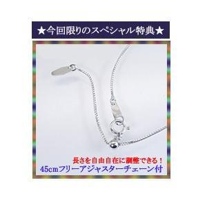 K18 K18PG K18WG 3色ネックレス 3営業日前後の発送予定|venusjewelry|06