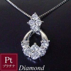 プラチナ 天然 ダイヤモンド ネックレス 計0.5カラット ネックレス 妻 彼女 3営業日前後の発送予定|venusjewelry