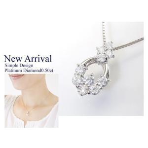プラチナ ダイヤモンド ネックレス 計0.5カラット ネックレス 妻 彼女 10石ダイヤ ペンダント 3営業日前後の発送予定 venusjewelry 05