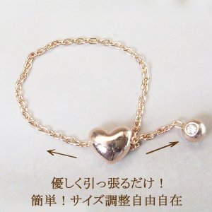 ダイヤモンド リング K18PG ハート 3営業日前後の発送予定 venusjewelry 02