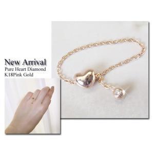 ダイヤモンド リング K18PG ハート 3営業日前後の発送予定 venusjewelry 05