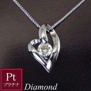 プラチナ ダイヤモンド ネックレス 一粒 ネックレス 妻 彼女 ハート オープンハート 3営業日前後の発送予定|venusjewelry