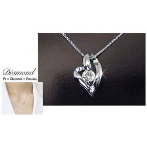 プラチナ ダイヤモンド ネックレス 一粒 ダイヤモンドネックレス ハート オープンハート 3営業日前後の発送予定|venusjewelry|05