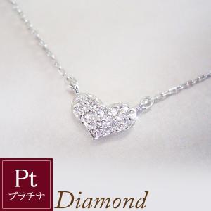 SIクラスダイヤ プラチナ ダイヤモンド ハートパヴェ ネックレス 妻 彼女 3営業日前後の発送予定|venusjewelry