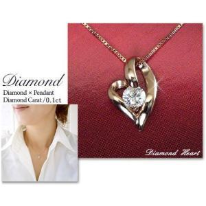 K18ピンクゴールド ダイヤモンド ネックレス 妻 彼女 一粒 オープンハート 18金ネックレス 3営業日前後の発送予定|venusjewelry|05