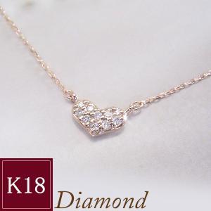 K18ピンクゴールド SIクラス ダイヤモンド ハートパヴェ ネックレス 妻 彼女 3営業日前後の発送予定|venusjewelry