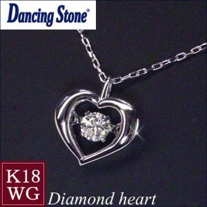 選べる3色の18金(K18・K18PG・K18WG)ダンシングストーン 天然ダイヤモンド ネックレス 妻 彼女 正規品 クロスフォー ダイヤ 3営業日前後の発送予定|venusjewelry