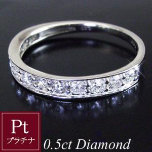 0.5カラット プラチナ 天然 ダイヤモンド リング エタニティ 指輪 レディースリング 3営業日前後の発送予定|venusjewelry