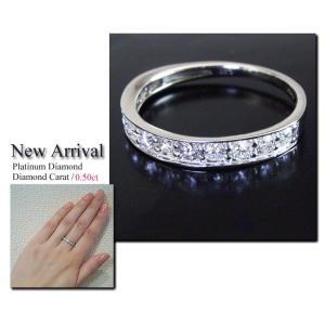0.5カラット プラチナ ダイヤモンド リング エタニティ ダイヤモンドリング 指輪 3営業日前後の発送予定|venusjewelry|05