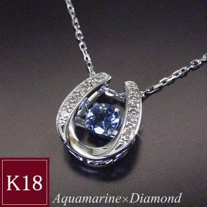 K18WG 幸運のホースシュー ダンシングストーン アクアマリン ダイヤモンド ネックレス  正規品 クロスフォー 3営業日前後の発送予定 venusjewelry