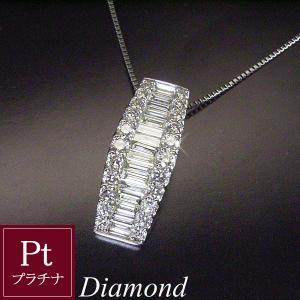 ダイヤモンド ネックレス プラチナ 計1カラット 鑑別書付 5営業日前後の発送予定|venusjewelry