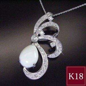 白珊瑚 ダイヤモンド ネックレス K18WG 鑑別書付 5営業日前後の発送予定|venusjewelry