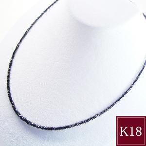 計20カラット ブラックダイヤモンド ネックレス AAAグレード K18WG 3営業日前後の発送予定 venusjewelry