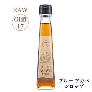 テキーラの原料として有名なメキシコ原産の竜舌蘭という植物から搾り取った甘味料で、GI値=17とクセの...