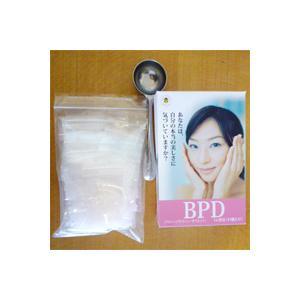 BPD (ベリー・パラフィン・ダイエット) スプーン付き|vercomstore