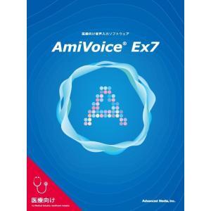 医療用音声認識ソフト            AmiVoice Ex7 Clinic 一般診療向け(16診療対応) 電子カルテ SpeechMike Pro LFH3200 ハンドマイクセット|vercomstore