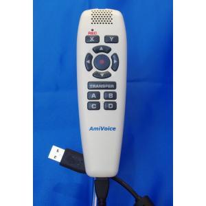 AmiVoice Front SP01       医療用音声認識ソフトアミボイス専用ハンドマイク  (アドバンスト・メディア社製)|vercomstore
