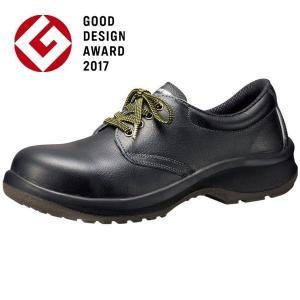 ミドリ安全 安全靴 プレミアムコンフォート LPM210 静電 ブラック レディース 新ワイド樹脂先芯 女性用 現場 倉庫 工場|verdexcel-medical