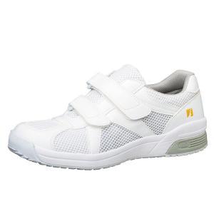 メンズ レディース 静電 作業靴 エレパス 307 ホワイト 通気構造|verdexcel-medical
