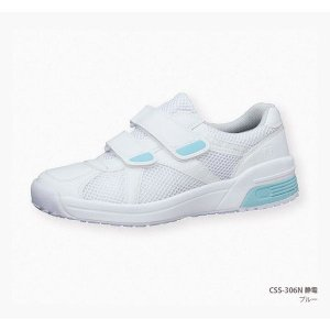メンズ レディース 通気性 ナースメディカル エレパス CSS-306N 静電 ブルー 軽量 医療 衛生 靴 疲れにくい|verdexcel-medical