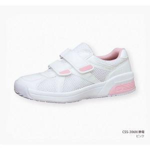 メンズ レディース 通気性 ナースメディカル エレパス CSS-306N ピンク ホワイト|verdexcel-medical