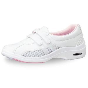 通気性ナースシューズ メディカルエレパス CSS-14Si静電 ピンク 医療 衛生 靴 疲れにくい|verdexcel-medical